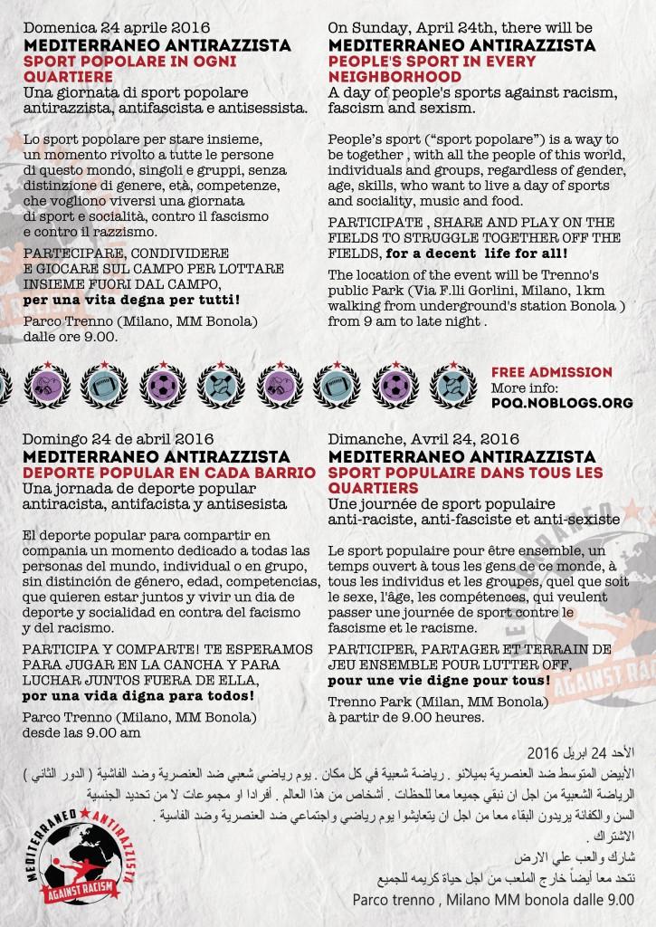 mediterraneo_2016_RETROweb